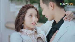 [MV2]【Love Story】My Girlfriend is An Alien 2019 💕 外星女生柴小七 💕 Chinese Drama Kiss Scene
