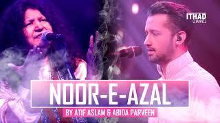 Noor-E-Azal Hamd by Atif Aslam and Abida Parveen 2017 OST Pakistan width=