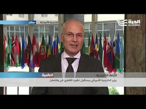 وزير الخارجية الأميركي يستقبل نظيره القطري في واشنطن.. التفاصيل مع ميشال غندور من الخارجية الأميركية