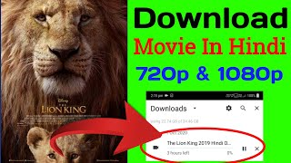 How To Download The Lion King 2019 Full Movie Hindi Dual