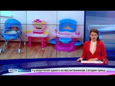Детский сад №28 во Фрунзенском районе Ярославля закрыт из-за коронавируса