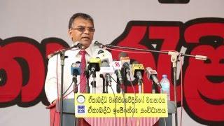 Eng. Gamini Nanda Gunawardena's Speech at the Rally against ECTA