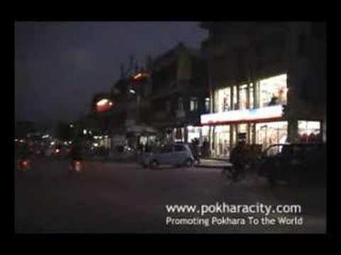 Visit Pokhara Nepal 2007 Part 2