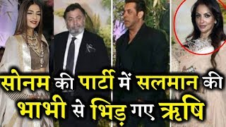 Salman Khan's Sister-In-Law Seema Khan Had a Fight with Rishi kapoor