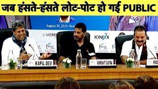 क्यों Kapil Dev Cricketer होने के बाद भी शादी के लिए हो गए थे Reject | Funny moments | VIKRANT GUPTA