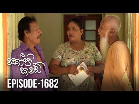 Download Video Kopi Kade    Episode 1682 - (2019-05-25)   ITN