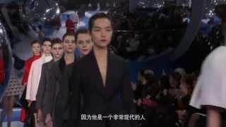 Paris Fashion Week: Christian Dior Ready-to-Wear F/W 2013/14