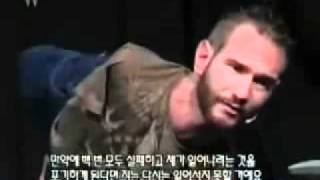 Nick Vujicic : Are You Going to Finish Strong
