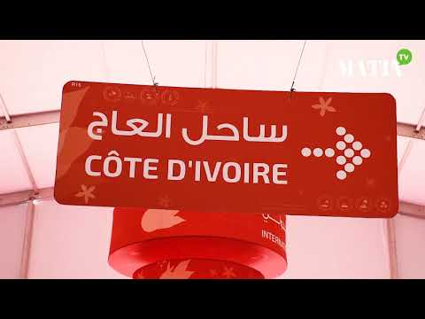 Video : Quotidienne SIAM : L'expertise internationale brille au SIAM
