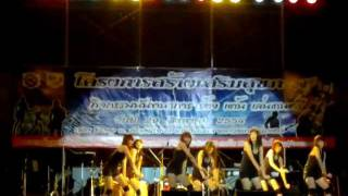 29082011 Whizz-Bang cover Dr feel good Rania