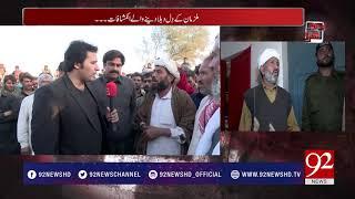 Andher Nagri - 04 February 2018 - 92NewsHDPlus
