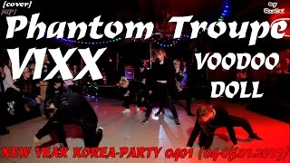 VIXX - VOODOO DOLL dance cover by Phantom Troupe [NEW YEAR KOREA-PARTY 0401 (04-05.01.2017)]