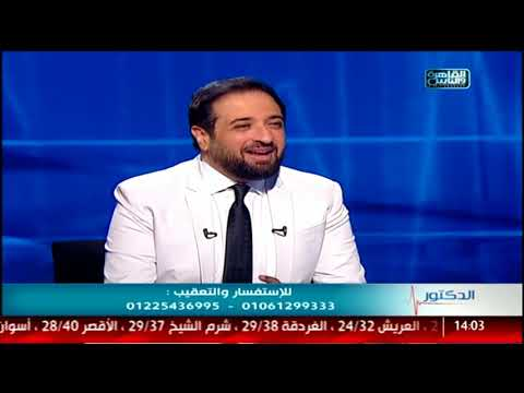 الدكتور |  اسباب وعلاج التهاب اوتار اليد مع دكتور أشرف عبدالعزيز