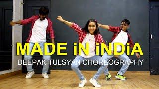 Guru Randhawa: MADE IN INDIA | Elnaaz Norouzi | Deepak Tulsyan Dance Choreography