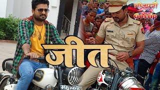 Jeet - जीत - Ritesh Pandey - Bhojpuri Movie 2018 - Shooting Start - Bhojpuri Gossip