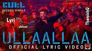 Ullaallaa lyrics meaning tamil | Lyrixplained 0004 | petta song