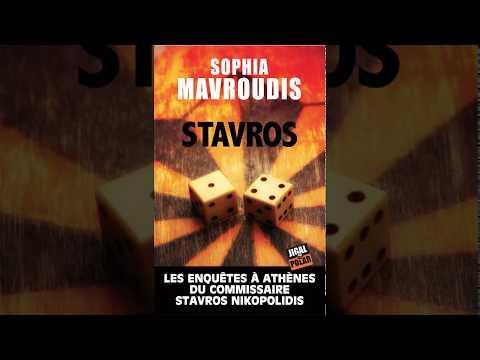 Vidéo de Philippe Georget