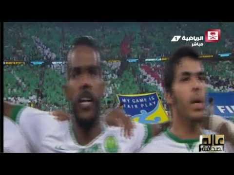مقدمة المذيع علي اليوسف بعد فوز المنتخب السعودي على العراق || كليب #عالم_الصحافة