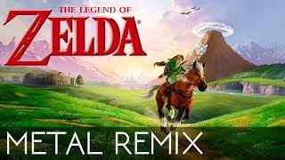 The Legend Of Zelda Metal Remix - REMIX FIX