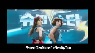 Dancing Queen (댄싱퀸) Trailer (English Subbed)