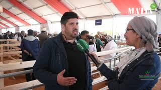 Matin TV en direct du SIAM : L'ANOC mobilisée auprès des éleveurs d'ovins et de caprins