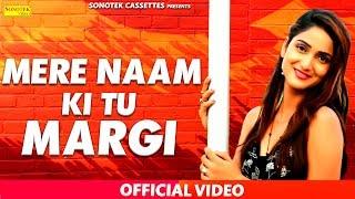 Mere Naam Ki Tu Margi    TR,  Miss Ada, Nazim, Ummed , GSB    Latest Haryanvi song 2017