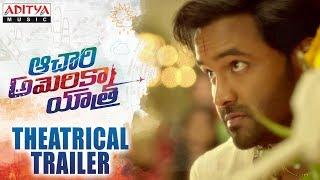Achari America Yatra Theatrical Trailer , Vishnu Manchu, Pragya Jaiswal, Brahmanandam