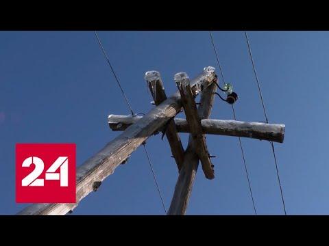 Ледяной дождь в Приморье: восстановление в экстремальных условиях – Россия 24