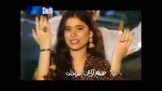 Sindh Aabad By Laila Lateefi - SindhTVHD width=
