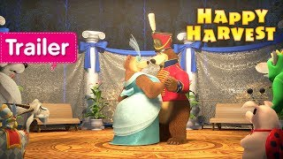 Masha And The Bear - Happy Harvest 🎃 (Trailer)