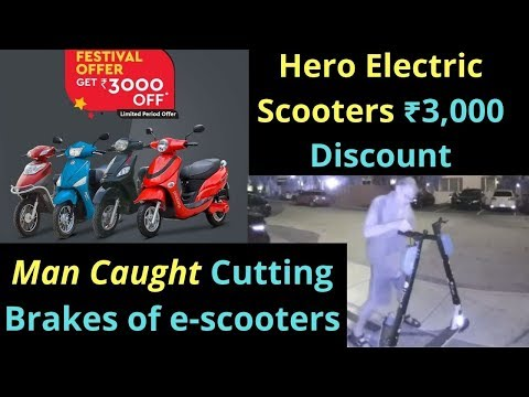 Electric Vehicles News 32: Hero Electric Scooters 3,000 Discount, Electric Motorcycle Trip Egypt