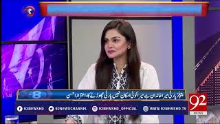 92 at 8 | Saadia Afzaal | Interview With Aitzaz Ahsan | 25 April 2018 | 92NewsHD