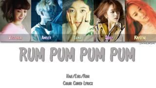 F(X) - RUM PUM PUM PUM (첫 사랑니) [Color Coded Han|Rom|Eng]