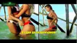 ✅BG ПРЕВОД Eleni Foureira - Rantevou stin paralia Среща на плажа.