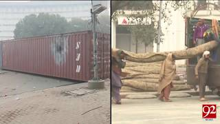 LAHORE : Barriers and chairs are still there at mall road- 18 January 2018 - 92NewsHDPlus
