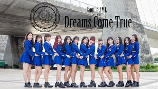 "WJSN (우주소녀) - ""Dreams Come True"" Dance Cover by ""Jamille"" (Thailand)"