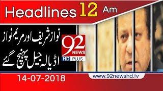 News Headlines | 12:00 AM | 14 July 2018 | 92NewsHD