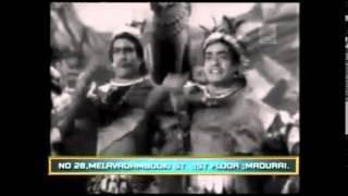 Mayabazzar Tamil gadoj Intro song