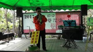 田中窯~薩克斯風電子琴表演~快樂的馬車