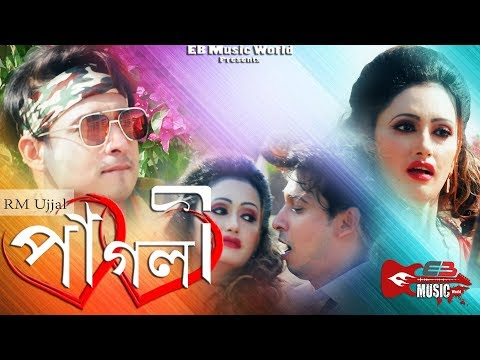 Download Pagli Rm Ujjal Ashiq Liton Zh Babu Shohel Mahmood