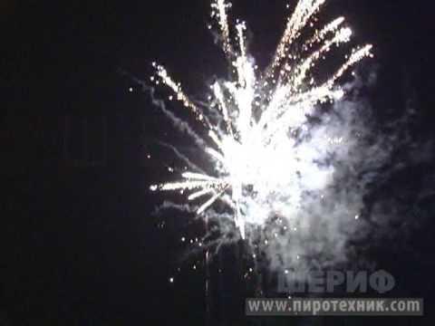 Fireworks SUF10013 100s Шериф www.pyro-ua.com  www.пиротехник.com