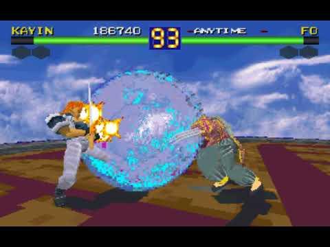 Battle Arena Toshinden (Kayin) (Digital Dialect) (MS-DOS) [1995] [PC Longplay]