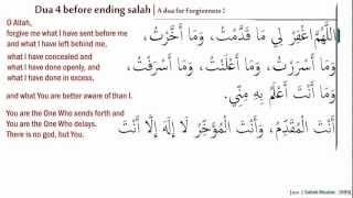 Dua for istaghfar (forgiveness) : Dua 4 before ending prayer