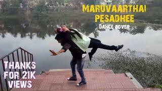 Maruvaarthai - dance | Enai Noki Paayum Thota | Dhanush | Thamarai | Sid Sriram | Gautham Menon