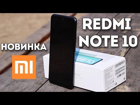 Обзор XIAOMI Redmi Note 10. Отличный смартфон за свои ДЕНЬГИ!