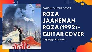Roza  Janeman ( Roza COVER )