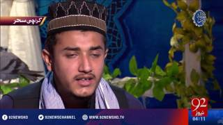 Muqabla-e-Qirat - 01-07-2016 - 92NewsHD