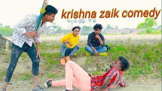 #Krishna_Zaik   एक ओर बचपन की याद new funny comedy video जरूर देखें