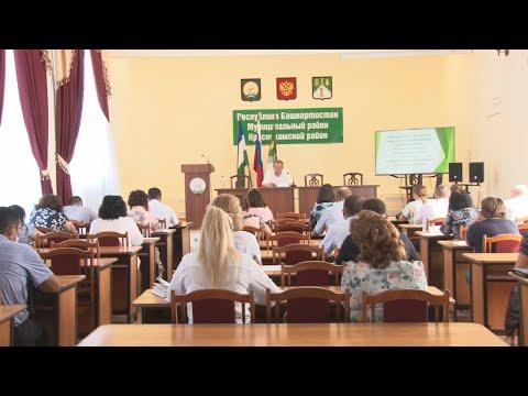 Объединенное заседание комиссий в Краснокамском районе
