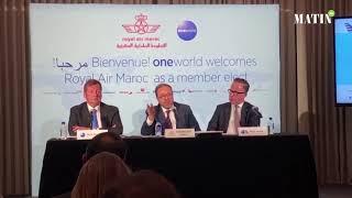 Royal Air Maroc intègre l'alliance «Oneworld»
